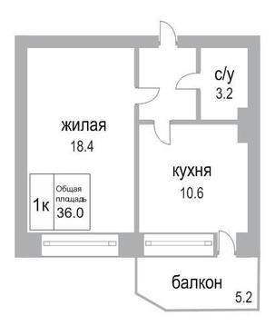 Продается квартира, ул. Крылова, 32 - Фото 2