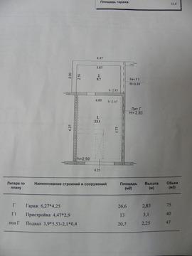 "Продажа гаража, Липецк, Гпк Металлист-19"" - Фото 3"