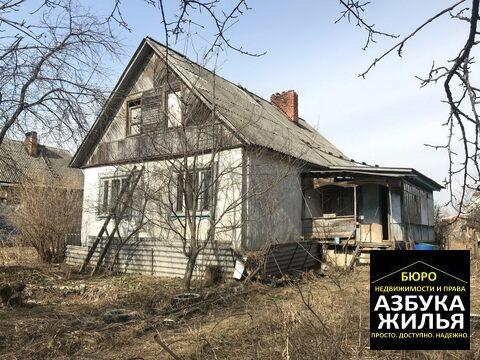 Дом в с. Давыдовском за 1.1 млн руб - Фото 1