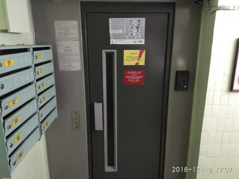 Квартира 2 ком на Проспекте Мира у метро - Фото 4