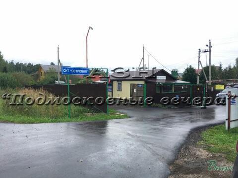 Можайское ш. 40 км от МКАД, Белозерово, Дача 50 кв. м - Фото 5