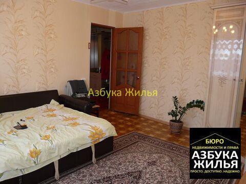 Дом на Загородной за 3.4 млн руб - Фото 5