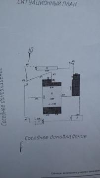 Продается земельный участок в Центре города - Фото 1