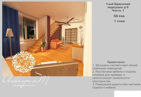 Часть дома 141 м2 в гор. Наро-Фоминск - Фото 3
