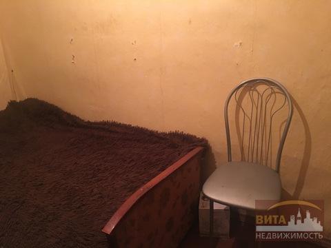 Купить комнату в Егорьевске ул. Октябрьская - Фото 1