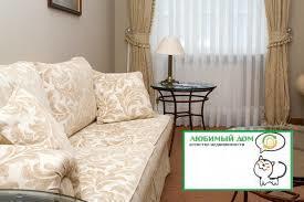 Студия в центре, Купить квартиру в Калуге по недорогой цене, ID объекта - 319690374 - Фото 1