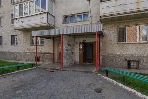Продам 4-комн. 10.1 кв.м. Тюмень, Боровская - Фото 3