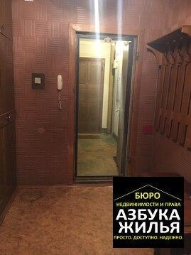 2-к квартира на Коллективной 1.19 млн руб - Фото 4