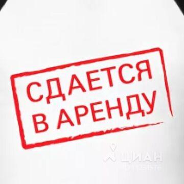 Аренда квартиры, Шуя, Шуйский район, Комсомольская пл.