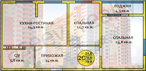 Большая 2-х комнатная квартира 80 кв.м. по хорошей цене.
