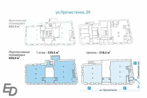 Продажа псн, м. Кропоткинская, Ул. Пречистенка - Фото 5