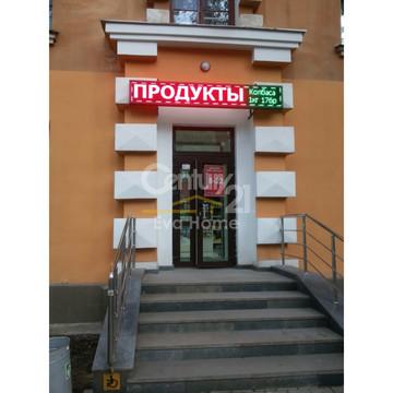 Продуктовый магазин Баумана 4 - Фото 1