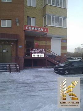Продажа офиса, Тюмень, Ул. Клары Цеткин - Фото 1