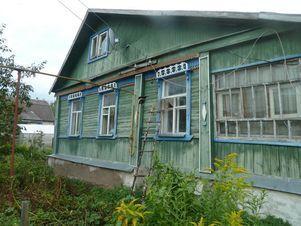 Продажа дома, Псков, Ул. Зеленая - Фото 2