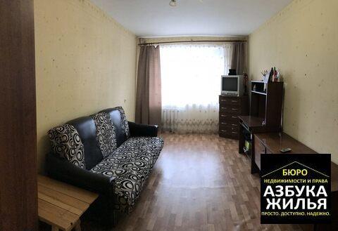 1-к квартира на Дружбы 18б за 899 000 руб - Фото 4