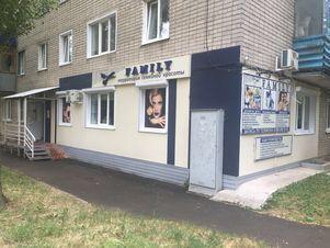 Аренда псн, Елец, Ул. Юбилейная - Фото 2