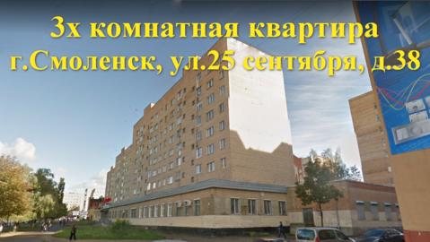 3х комнатная квартира, на 25 сентября, д.38, корп.1, свежий ремонт - Фото 1