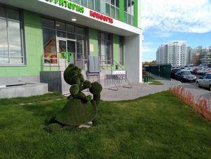 Продажа квартиры, Казань, м. Горки, Улица Азата Аббасова - Фото 1
