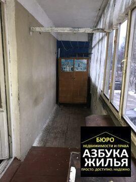 Продажа 2-к квартиры на Коллективной 37 за 1.3 млн руб - Фото 4