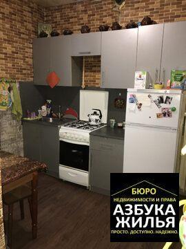 Продажа 2-к квартиры на Карла-Маркса 21 за 850 000 руб - Фото 5