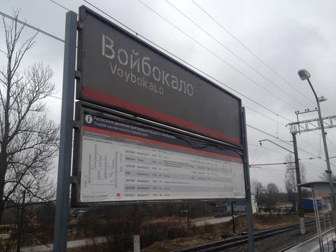 Продажа дачи, Шум, Кировский район, Шум пос. - Фото 5