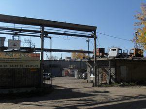 Продажа офиса, Барнаул, Ул. Ярных - Фото 1
