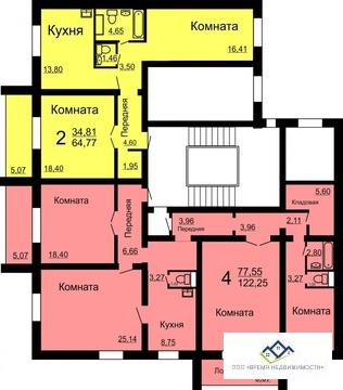 Продам 4-х комнатную квартиру Александра Шмакова 38, 1э127кв.м - Фото 2