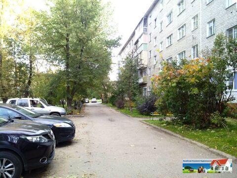 2 к. квартира, ул. Московская 40, г. Можайск. - Фото 1