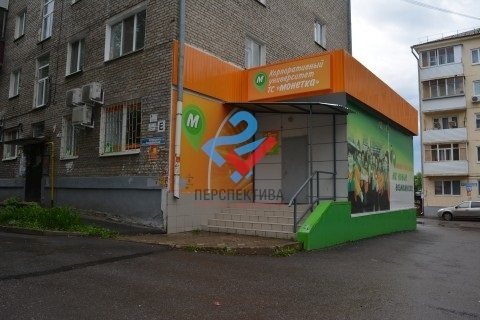Продажа офиса 71,2 м2, Интернациональная - Фото 3