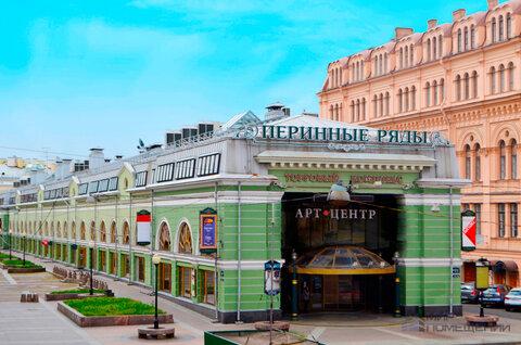 Торговый центр в центре города - Фото 1