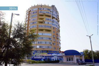 Продажа псн, Астрахань, Улица Софьи Перовской - Фото 2