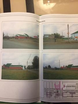 Новоуткинск - Фото 2