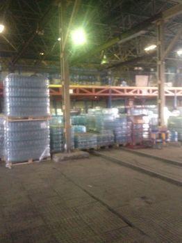 Продажа производственного помещения, Рыбинск, Рыбинский район, . - Фото 2