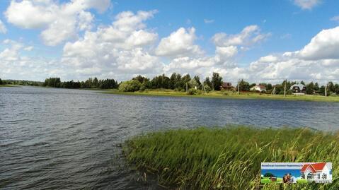 Участок 15 сот. на берегу озера с видом на воду. - Фото 1