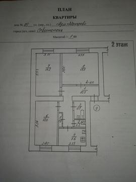 Продам 1/2 долю в трех комнатной квартире 73м.кв в Севастополе! - Фото 3