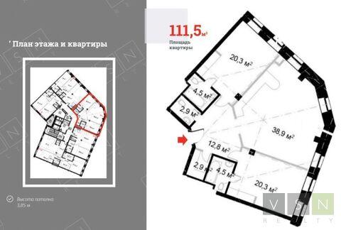 Продается квартира г.Москва, Поварская - Фото 1