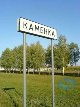 Продажа участка, Каменка, Тюменский район, Ул. Ирбитская