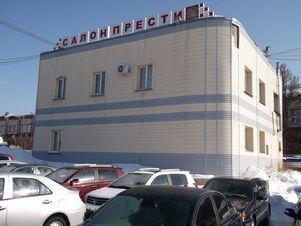 Продажа офиса, Иваново, Ул. Калашникова - Фото 2