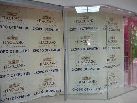 Аренда офиса, Иркутск, Ул. Литвинова - Фото 4