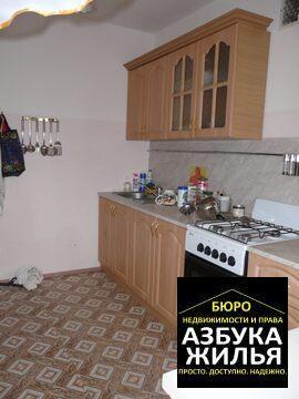 2-к квартира на Ломако 24 - Фото 3