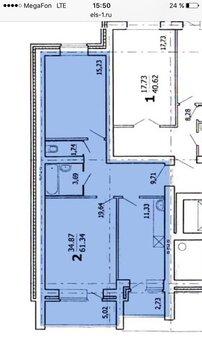 2 комнатная квартира на всо - Фото 2