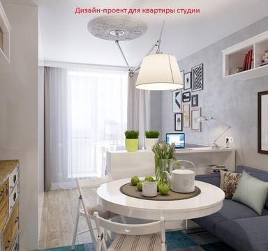 "Квартира-студия ЖК ""Красная поляна"" - Фото 2"
