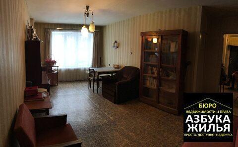 2-к квартира на Ленина 11а за 1.05 млн руб - Фото 2