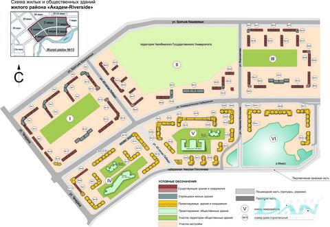 Коммерческая недвижимость, ул. Университетская Набережная, д.97 - Фото 4