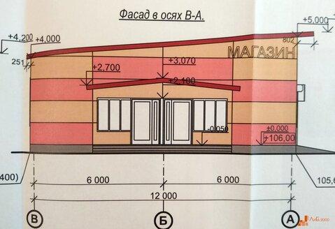 Продажа земельного участка, Булгаково, Уфимский район, Ул. Школьная - Фото 2