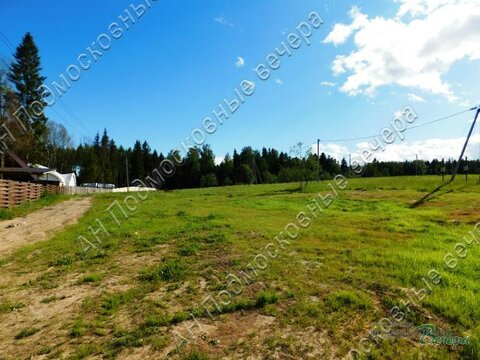 Пятницкое ш. 50 км от МКАД, Васюково, Участок 145 сот. - Фото 2