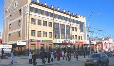 Аренда торгового помещения, Барнаул, Ленина пр-кт. - Фото 1
