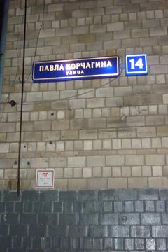 Продма квартиру - Фото 1