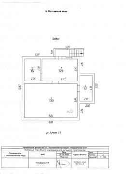 Дома, дачи, коттеджи, , ул. Зимняя, д.9 - Фото 2