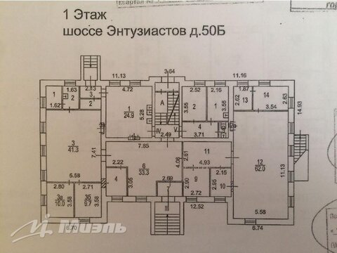 Продам офисную недвижимость, город Москва - Фото 4